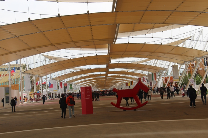 WORLD EXPO 2015, Main Avenue