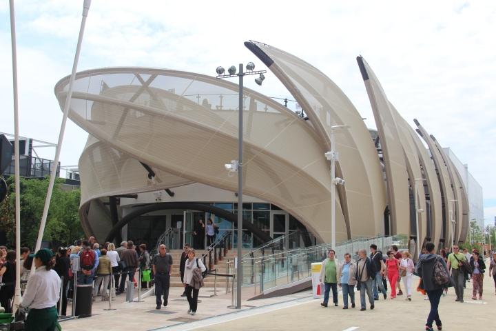 WORLD EXPO 2015, German Pavilion