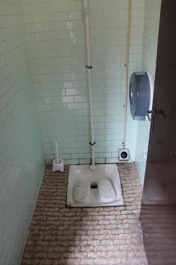 Varenna Train Station Men's Toilet